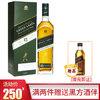 尊尼获加 洋酒 绿方 绿牌15年调配麦芽苏格兰威士忌 750ML (新老包装随机发货) 234元(需用券)