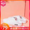 DUSTO/大东2019春新款休闲低跟平底两穿字母小白单鞋女DW19C7025A 59元