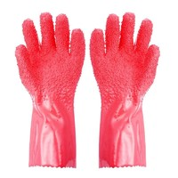 HAGGIS 家用清洁手套 刮鱼鳞削皮手套