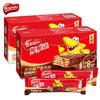 雀巢 脆脆鲨巧克力威化饼干 500g 15.8元(需用券)