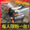 亿力 小型高压洗车机神器家用220v自助刷车水泵抢便携式清洗机水枪 288元