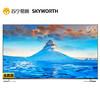 Skyworth 创维 65H5 65英寸 4K 液晶电视 3999元