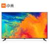 MI 小米电视 L58M5-AZ 58英寸 4K 液晶电视 2499元