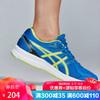 ASICS亚瑟士男鞋缓冲跑鞋JOLT透气运动鞋路跑鞋T7K3N-4993 204元(需用券)