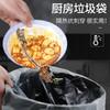 垃圾袋家用手提背心式抽绳自动收口中大号加厚黑色一次性拉圾袋 9.8元(需用券)