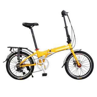 永久20寸铝合金折叠自行车 7级禧玛诺变速 禧玛诺飞轮 双碟刹 铝合金花鼓 男女式公路山地车F20 芒果黄