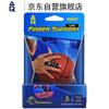 AQ篮球护指套B30911 排球护指绷带 保护手指关节男儿童护具 直筒式 黑色 S/M