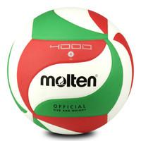 摩腾(molten)排球4号室内训练比赛用球PU材质V4M4000