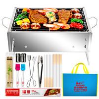 悠乐朋(Ulecamp)户外烧烤炉 不锈钢折叠烧烤架 便携式烧烤炉套装