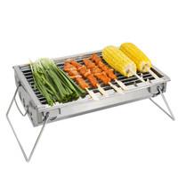 游四方烧烤炉 不锈钢可折叠烧烤架 台式迷你情侣炭烤炉YSF-007S