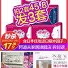阿道夫家居旗舰店 卫生巾组合5包40片 17.9元(需用券)