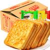 秦之恋 休闲零食 烤馍片2000g 多种口味组合装早餐烤馍馒头片整箱饼干 *3件 83.5元(合27.83元/件)
