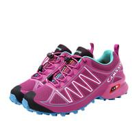 CAMSSOO 美驼世家 女士 越野跑鞋 酱紫 8925