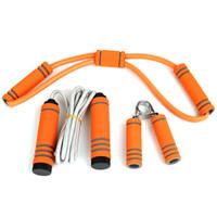 新动力跳绳握力器拉力器套装健身运动器材套装加厚泡棉手柄XD-204 体育用品健身器材家用中考专用跳绳