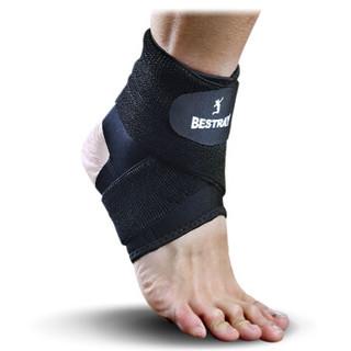 百斯锐(Bestray)护踝扭伤防护 男 女篮球足球脚腕脚踝绷带固定崴脚护裸运动护具 M码