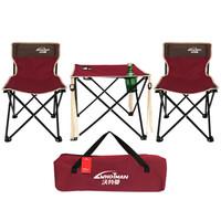 沃特曼Whotman户外折叠桌椅套装野餐烧烤桌椅套装便携式宣传桌椅三件套WT2260