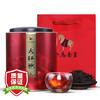 八马茶业 茶叶 乌龙茶 武夷山大红袍 礼罐装 200g