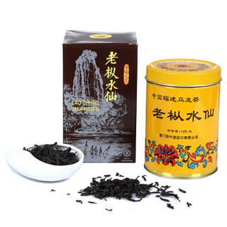 中粮集团 中茶 海堤 武夷山老枞水仙 黄罐125g
