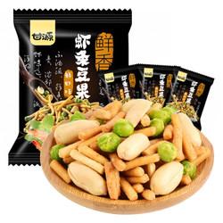 甘源 坚果炒货 鲜虾味虾条豆果285g 膨化休闲零食儿童小吃 独立小包 *12件