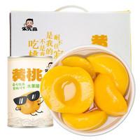 朱先森 糖水黄桃水果罐头 (2550g、礼盒装)