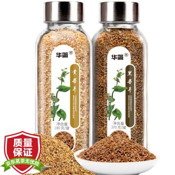 华简 荞麦茶   550g两罐装