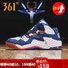 361度篮球鞋2019男鞋高帮运动鞋新款黑色文化运动休闲鞋子 庄园蓝/F1红 43 179元