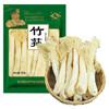 天马 长裙竹荪 50g袋装