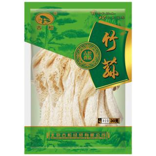 古松 山珍干货 煲汤食用菌 菌菇竹笙竹荪30g
