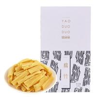 姚朵朵 腐竹 干货黄豆制品腐皮 盒装腐竹段食用方便228g *4件