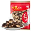 味美发 香菇400g 山珍菌菇蘑菇冬菇煲汤干货古田特产