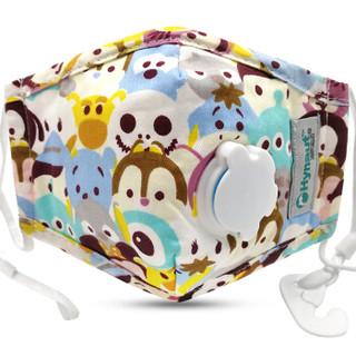 海氏海诺 PM2.5防雾霾棉布儿童口罩