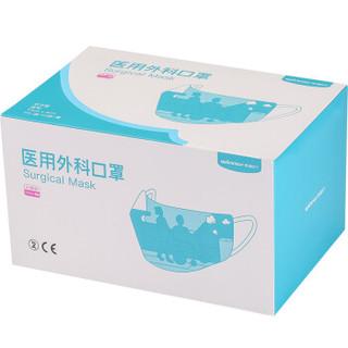 稳健(Winner)一次性口罩 无菌 医用外科口罩N95过滤防流感 3层 挂耳 1片/袋 50袋/盒