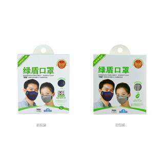 绿盾 抗菌防尘防雾霾PM2.5 男女骑行 黑色口罩M