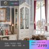 聚法丽莎家具欧式酒柜玻璃客厅酒水装饰柜描银做旧客厅隔断柜G2 2399元
