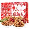 朱先森 综合果仁 ( 礼盒装 、8小包、什锦口味、1618g)