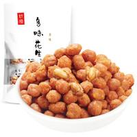 KAM YUEN 甘源牌 花生 (285g、多味、袋装)