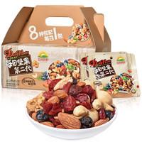 California Field 加州原野 每日坚果 ( 礼盒装 、30包、什锦口味、780g)