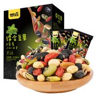 甘源 坚果炒货礼盒 综合豆果A套餐 每日坚果小吃休闲零食混合豆果 100g*5袋/盒 *2件