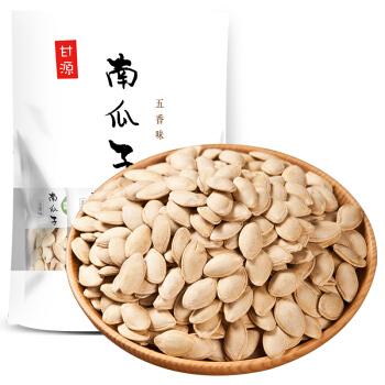 KAM YUEN 甘源牌 瓜子 (袋装、五香味、218g)