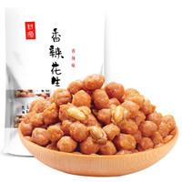 KAM YUEN 甘源牌 香酥花生米 (285g、香辣味、袋装)