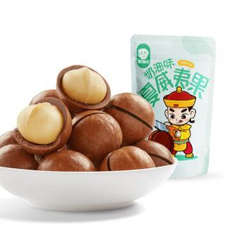 粒上皇 夏威夷果 (奶油味、245g)