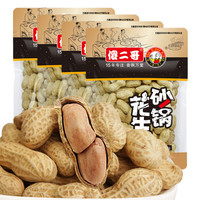 傻二哥 砂锅花生 (175g*4包、原味、袋装)
