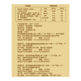 Be&Cheery 百草味 夏威夷果 (袋装、 奶油味、436g)