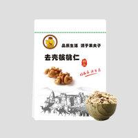 果夫子 核桃 (袋装、原味、250g)