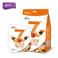 尚珍 混合干果仁 (175g、袋装、7小包)