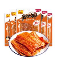 百世兴 麻辣日式凉皮 (袋装、85g)