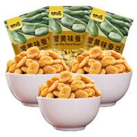 KAM YUEN 甘源牌 蟹黄味蚕豆 (袋装、200g*3)