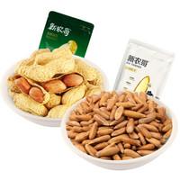xinnongge 新农哥 手剥松子花生组合 (袋装、234g)
