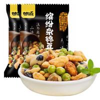 KAM YUEN 甘源牌 缤纷杂锦豆 (袋装、285g*2)