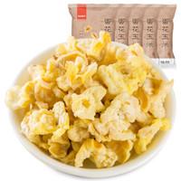 liangpinpuzi 良品铺子 蛋花玉米 (袋装、68g*5)